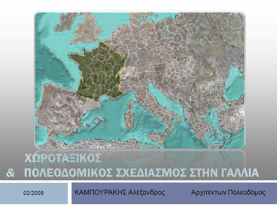 9.675 POS-PLU το 2005 PLU (Plan Local d' Urbanisme) Σχέδιο Τοπικής Πολεοδόμησης 4 DTA SCOT PLU CARTES COMMUNALES