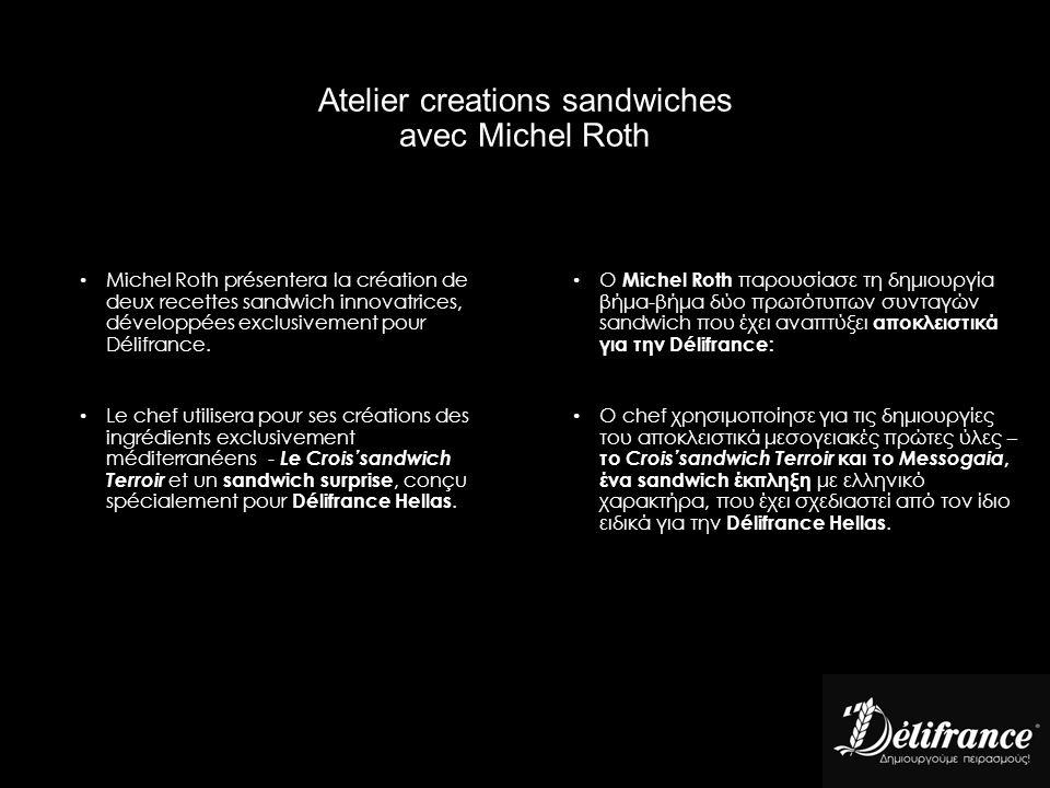 Atelier creations sandwiches avec Michel Roth O Michel Roth παρουσίασε τη δημιουργία βήμα-βήμα δύο πρωτότυπων συνταγών sandwich που έχει αναπτύξει απο