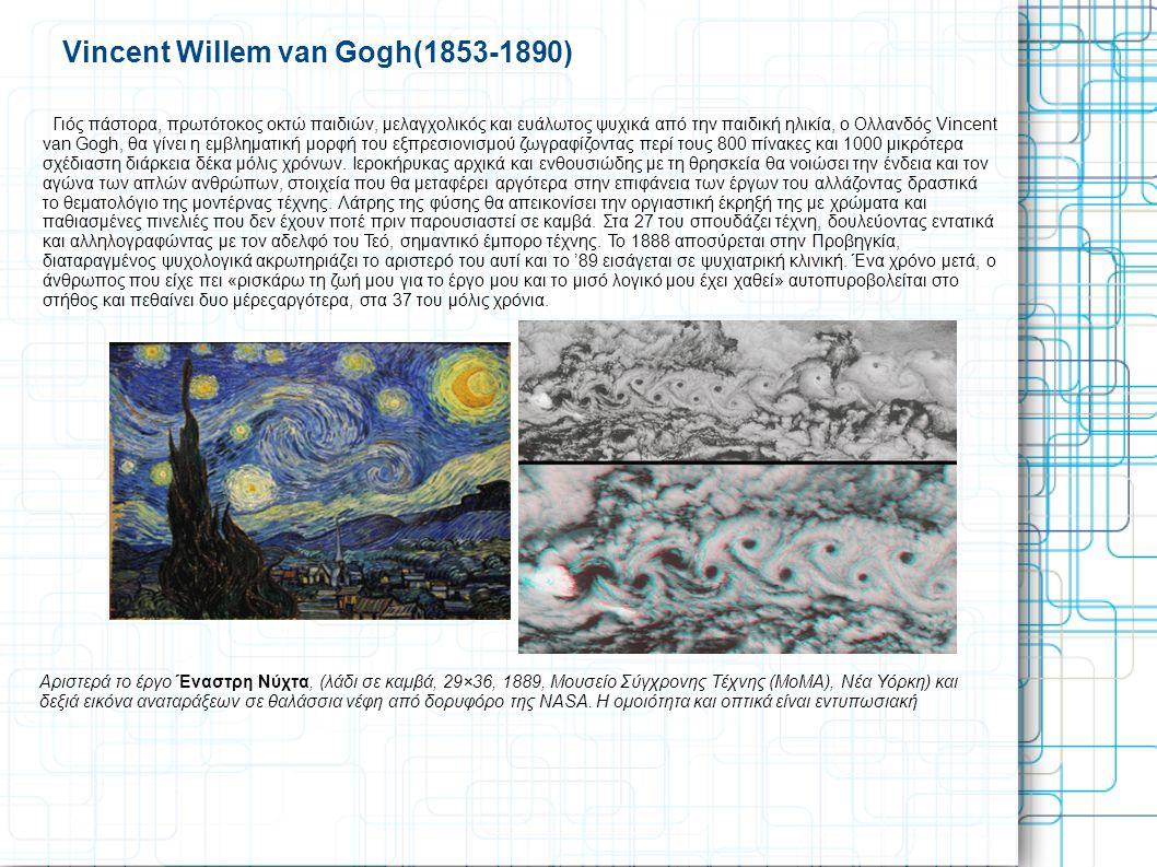Vincent Willem van Gogh(1853-1890) Γιός πάστορα, πρωτότοκος οκτώ παιδιών, μελαγχολικός και ευάλωτος ψυχικά από την παιδική ηλικία, ο Ολλανδός Vincent