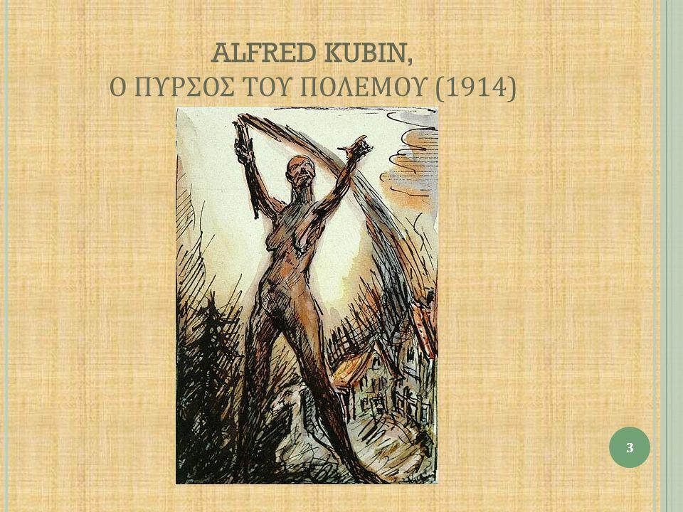 ALFRED KUBIN, Ο ΠΥΡΣΟΣ ΤΟΥ ΠΟΛΕΜΟΥ (1914) 3