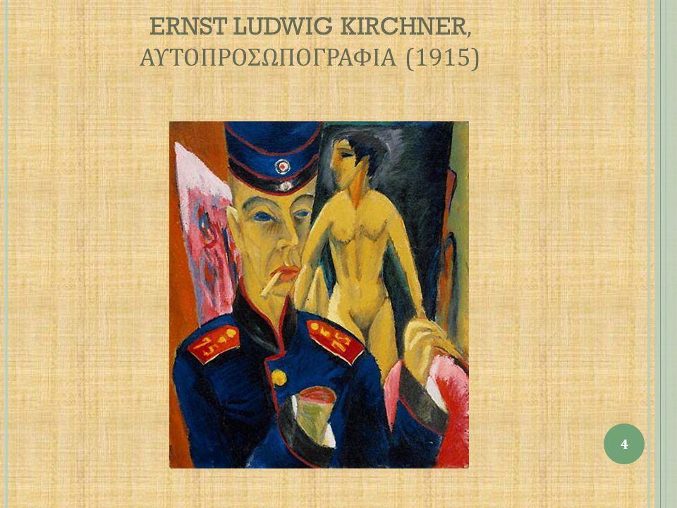 ERNST LUDWIG KIRCHNER, ΑΥΤΟΠΡΟΣΩΠΟΓΡΑΦΙΑ (1915) 4
