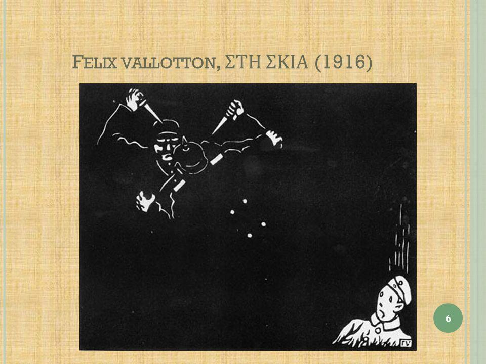 F ELIX VALLOTTON, ΣΤΗ ΣΚΙΑ (1916) 6