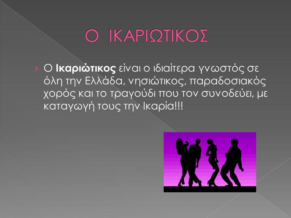 › Οι κλακέτες είναι ένας χορός που χορεύεται με ειδικά παπούτσια που κάνουν θόρυβο!!!