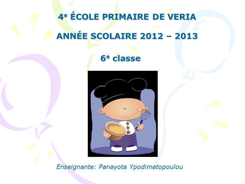 4 e ÉCOLE PRIMAIRE DE VERIA 4 e ÉCOLE PRIMAIRE DE VERIA ANNÉE SCOLAIRE 2012 – 2013 ANNÉE SCOLAIRE 2012 – 2013 6 e classe 6 e classe Enseignante: Panay