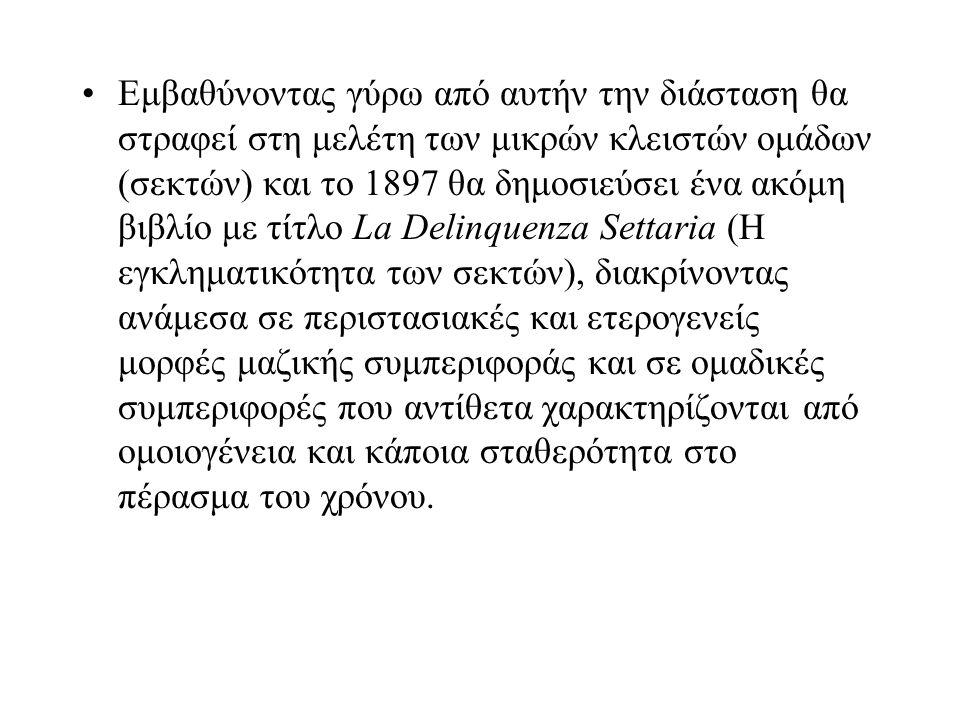 Εμβαθύνοντας γύρω από αυτήν την διάσταση θα στραφεί στη μελέτη των μικρών κλειστών ομάδων (σεκτών) και το 1897 θα δημοσιεύσει ένα ακόμη βιβλίο με τίτλο La Delinquenza Settaria (Η εγκληματικότητα των σεκτών), διακρίνοντας ανάμεσα σε περιστασιακές και ετερογενείς μορφές μαζικής συμπεριφοράς και σε ομαδικές συμπεριφορές που αντίθετα χαρακτηρίζονται από ομοιογένεια και κάποια σταθερότητα στο πέρασμα του χρόνου.