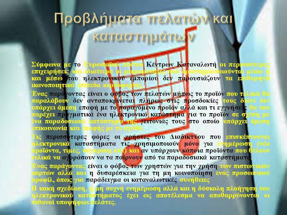  Στην Ελλάδα ειναι νομιμο .Κατά το ν. 5060/1931 ( άρ.