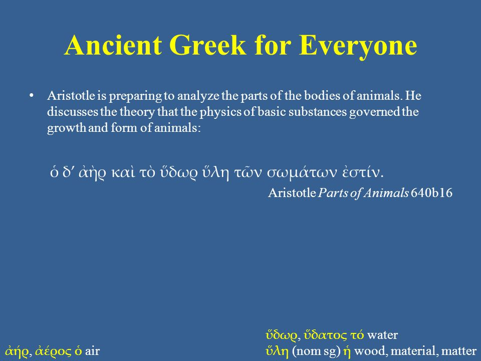 Ancient Greek for Everyone Aristotle is preparing to analyze the parts of the bodies of animals.