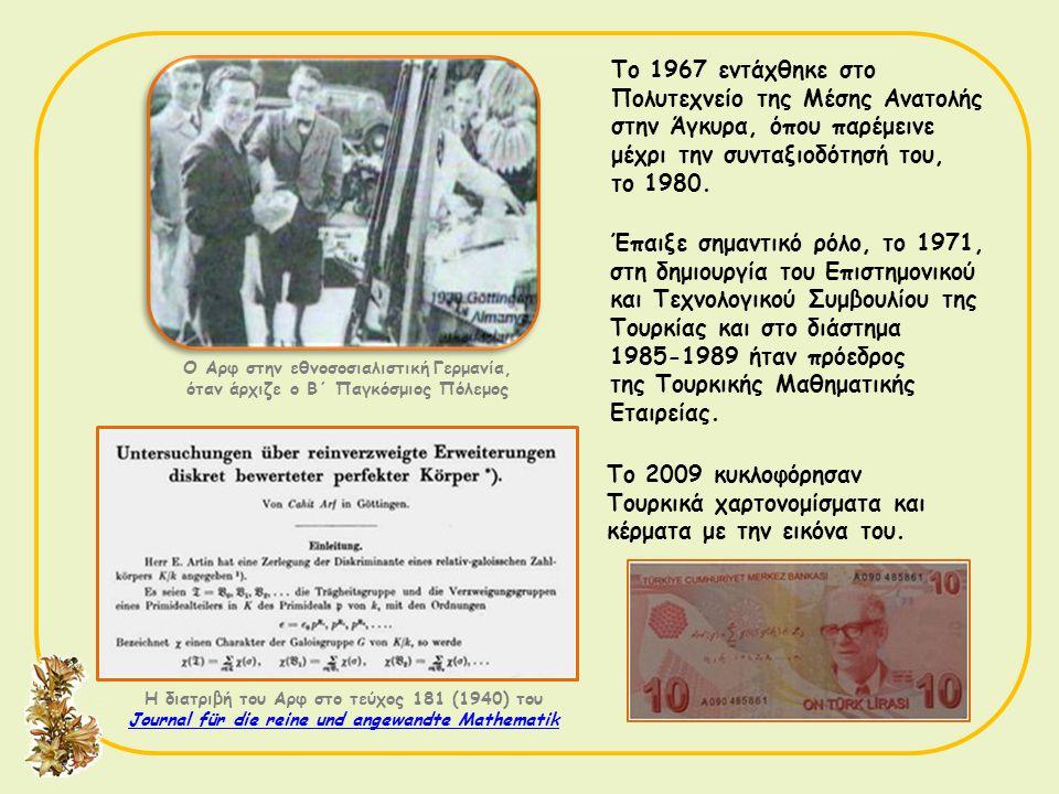 Η διατριβή του Αρφ στο τεύχος 181 (1940) του Journal für die reine und angewandte Mathematik Ο Αρφ στην εθνοσοσιαλιστική Γερμανία, όταν άρχιζε ο Β΄ Πα