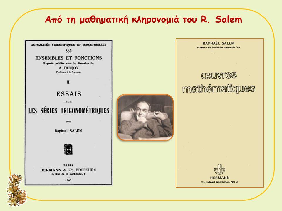 Από τη μαθηματική κληρονομιά του R. Salem