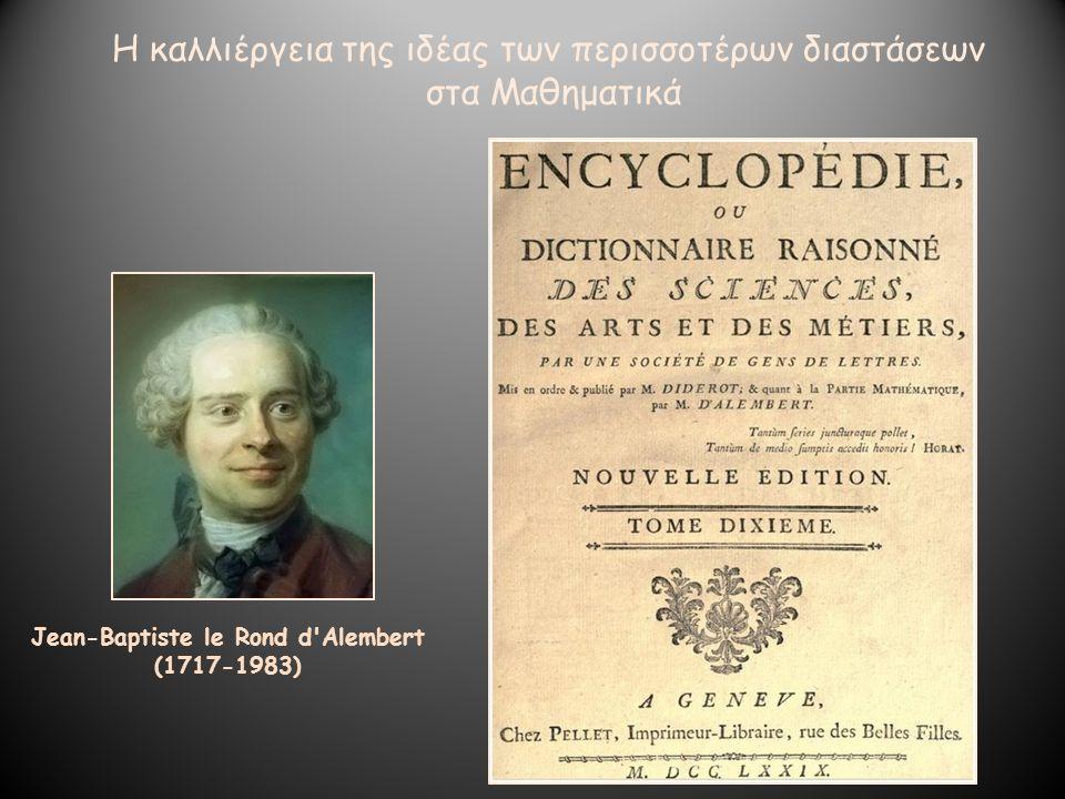 Η καλλιέργεια της ιδέας των περισσοτέρων διαστάσεων στα Μαθηματικά Jean-Baptiste le Rond d'Alembert (1717-1983)