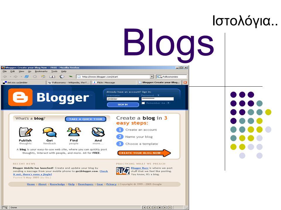 Blogs Ιστολόγια..