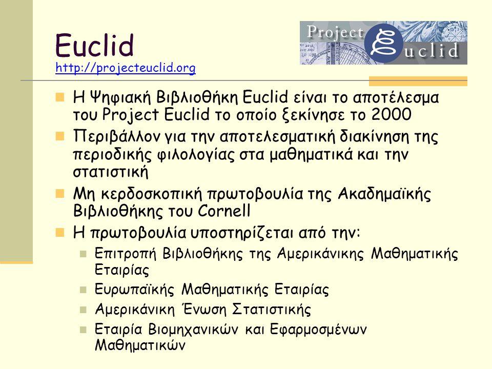 Η Ψηφιακή Βιβλιοθήκη Euclid είναι το αποτέλεσμα του Project Euclid το οποίο ξεκίνησε το 2000 Περιβάλλον για την αποτελεσματική διακίνηση της περιοδική