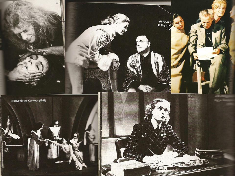 Αρκετά σημαντική ήταν και η πορεία της στον διεθνή και ελληνικό κινηματογράφο.