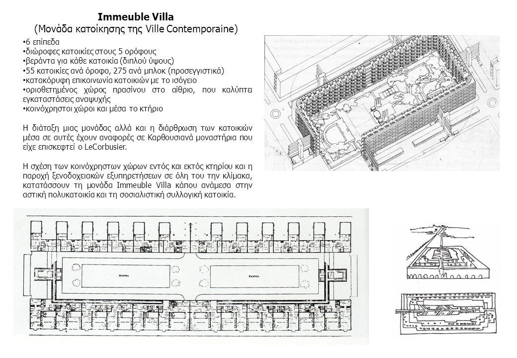 Immeuble Villa (Μονάδα κατοίκησης της Ville Contemporaine) Κάθε τέτοια μονάδα συνδέεται με τη διπλανή της με ένα κτήριο γέφυρα κάτω από το οποίο περνάει ένα δίκτυο δρόμων (με διαχωρισμό ανάλογα με το μέγεθος και το χαρακτήρα του οχήματος) και κάτω από αυτούς ένας πεζόδρομος που συνδέει τους αιθριακούς χώρους πρασίνου διπλανών Immeuble Villa.