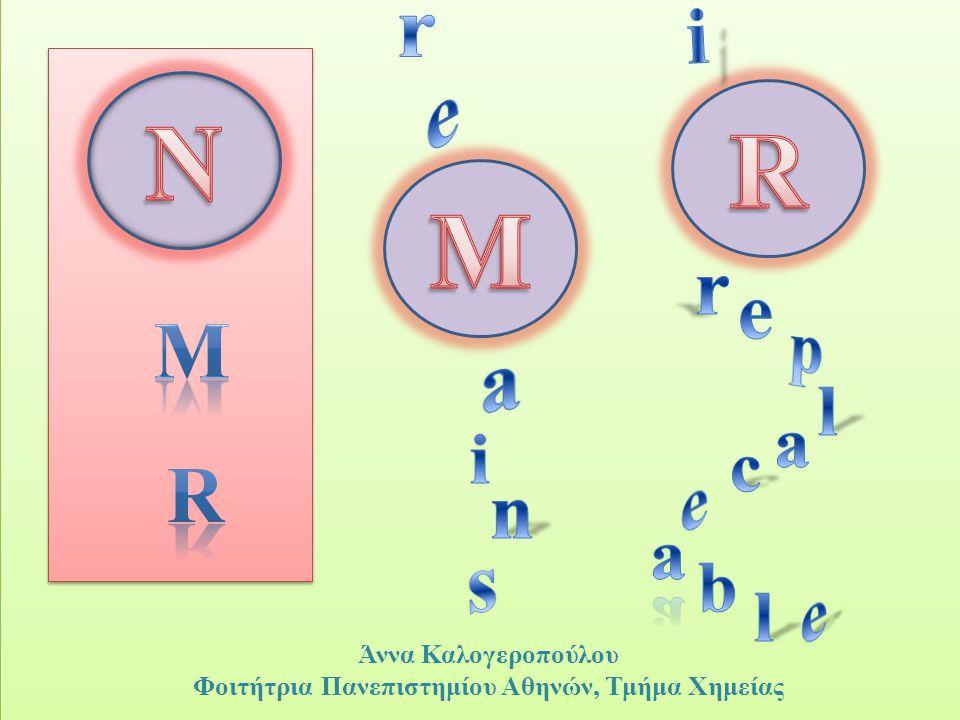 Μαζικός Αριθμός Ατομικός Αριθμός Πυρηνικό spin (I) Πυρήνες περιττόςπεριττός / άρτιος ½, 3/2, 5/2,...