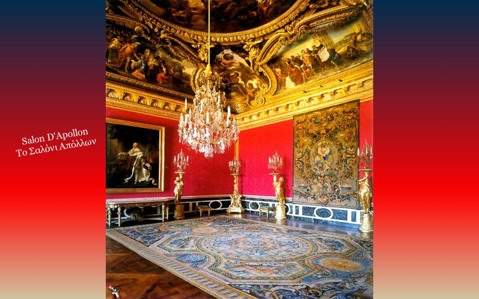 Plafond du salon de Diane - Το ταβάνι του σαλονιού Άρτεμις