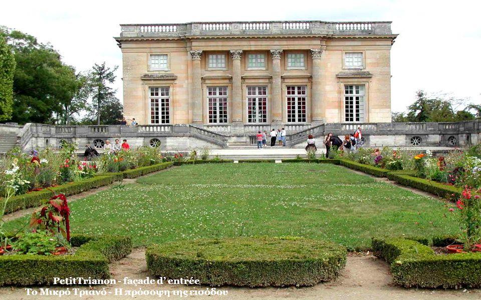 Détails architecture - Château de Versailles - Λεπτομέρειες Αρχιτεκτονικής