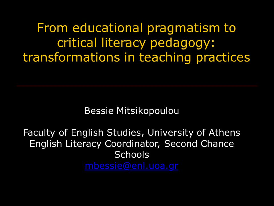 Bibliography – English Literacy at SDE Μητσικοπούλου, Β.