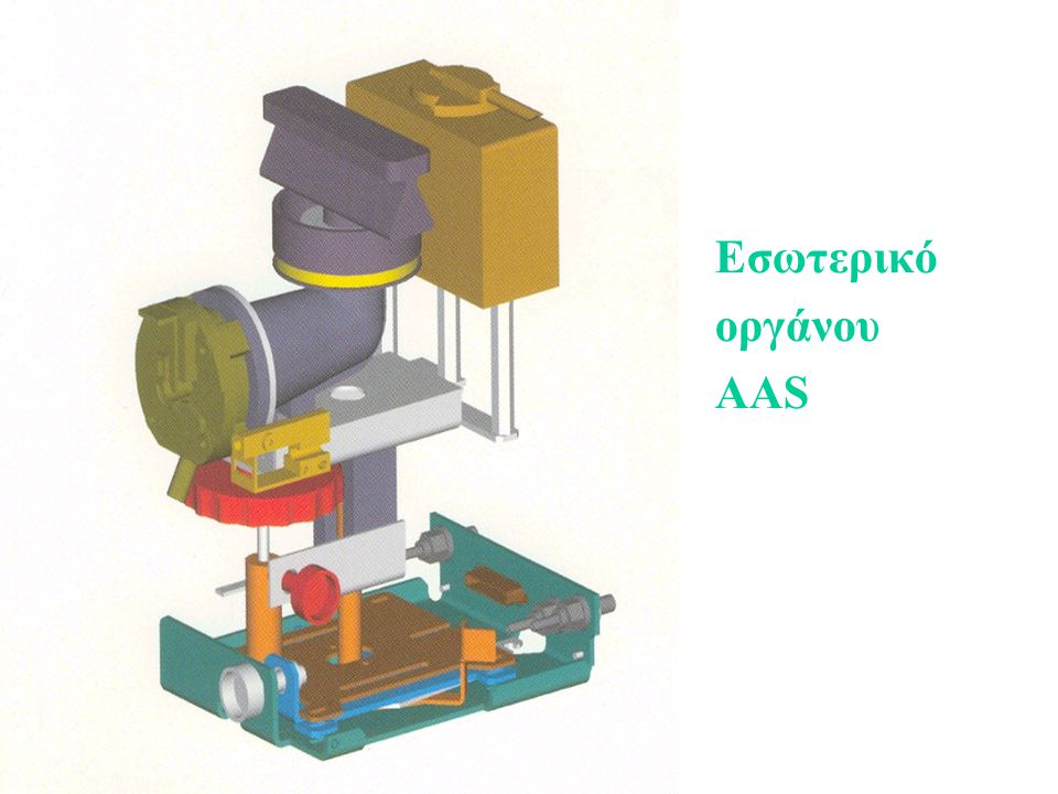Καυστήρες προανάμιξης Μειονεκτήματα Μεγάλη κατανάλωση δείγματος 80-90 0 / 0 απώλειες συμπύκνωση Κίνδυνος έκρηξης στο θάλαμο προανάμιξης αν ο ρυθμός καύσης είναι μεγαλύτερος από το ρυθμό ροής του καυσίμου στο καυστήρα.