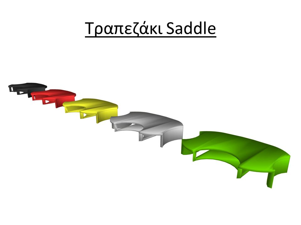 Τραπεζάκι Saddle