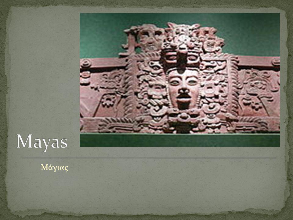 Μάγιας