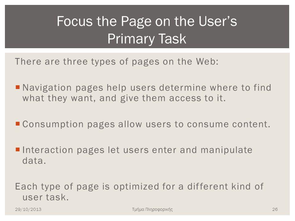 Τμήμα Πληροφορικής There are three types of pages on the Web:  Navigation pages help users determine where to find what they want, and give them acce