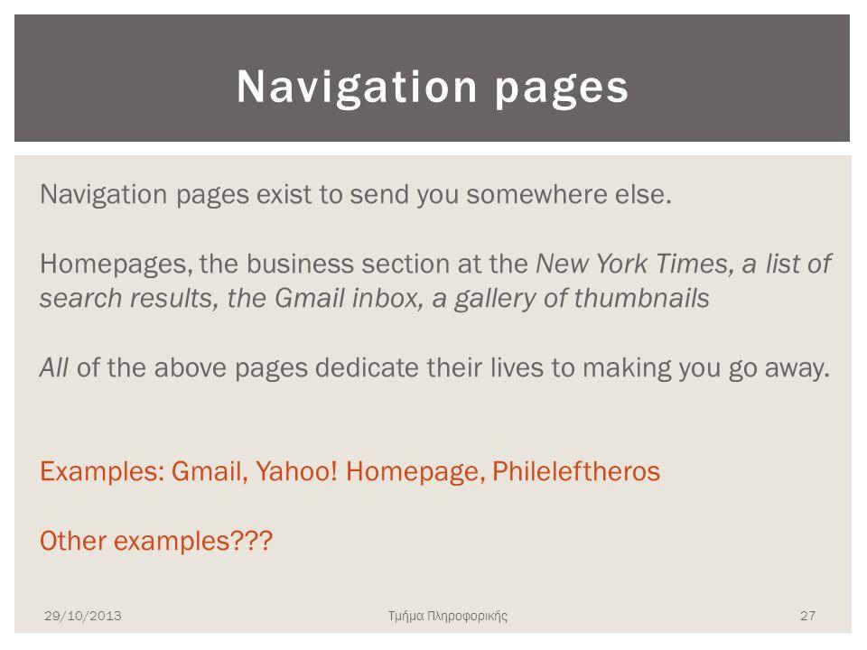 Τμήμα Πληροφορικής Navigation pages Navigation pages exist to send you somewhere else. Homepages, the business section at the New York Times, a list o