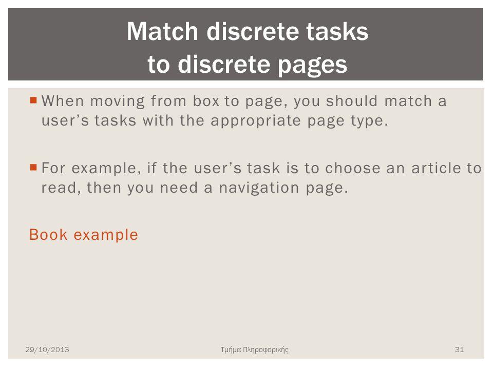 Τμήμα Πληροφορικής  When moving from box to page, you should match a user's tasks with the appropriate page type.  For example, if the user's task i