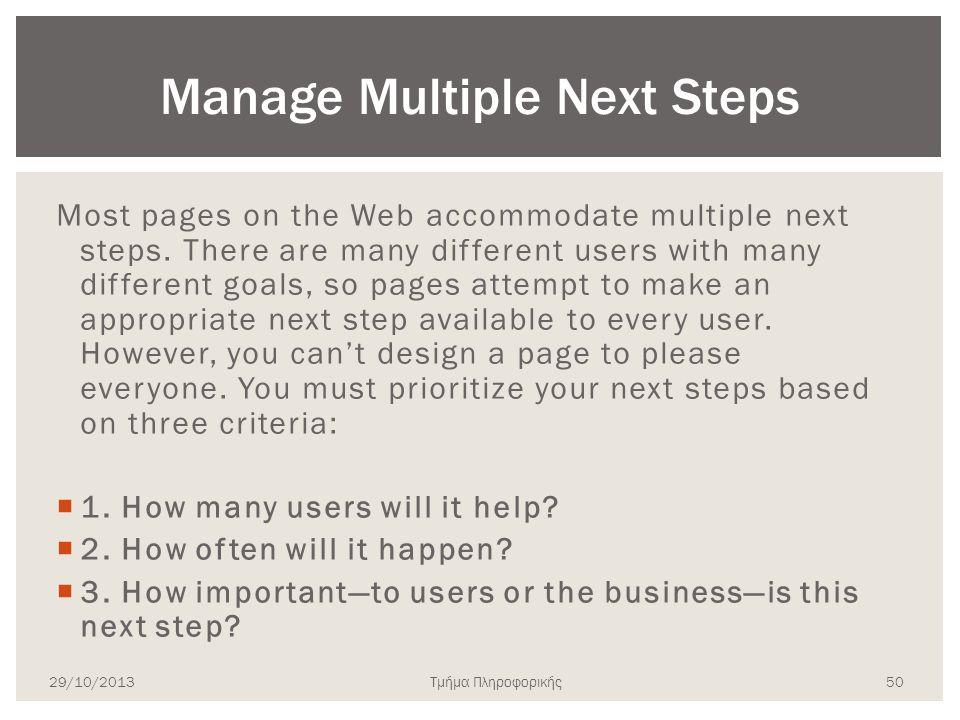 Τμήμα Πληροφορικής Most pages on the Web accommodate multiple next steps. There are many different users with many different goals, so pages attempt t