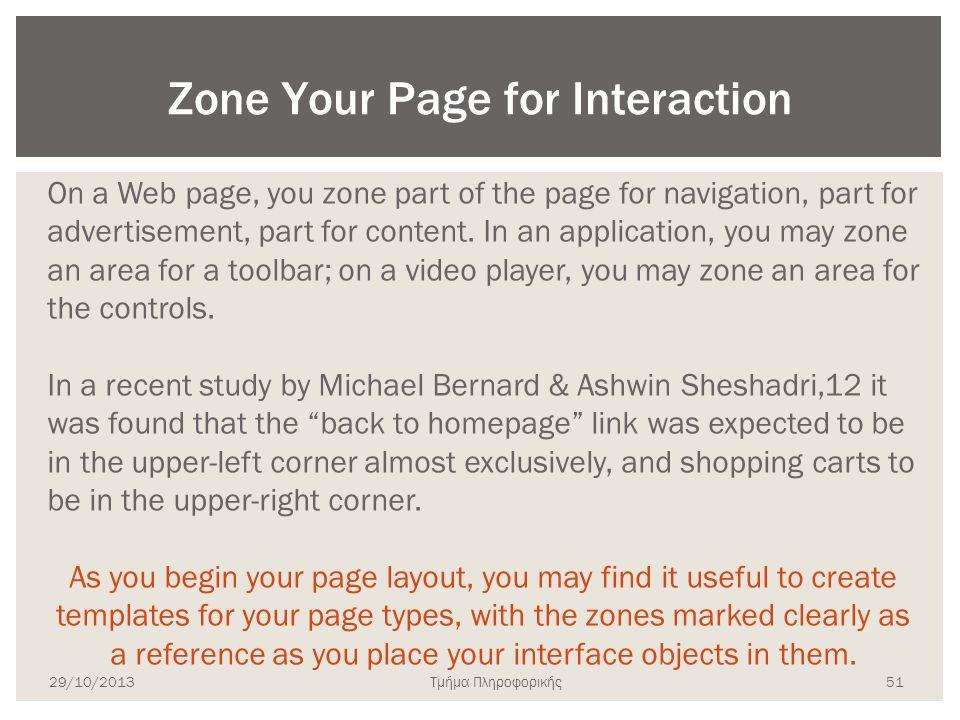 Τμήμα Πληροφορικής On a Web page, you zone part of the page for navigation, part for advertisement, part for content. In an application, you may zone