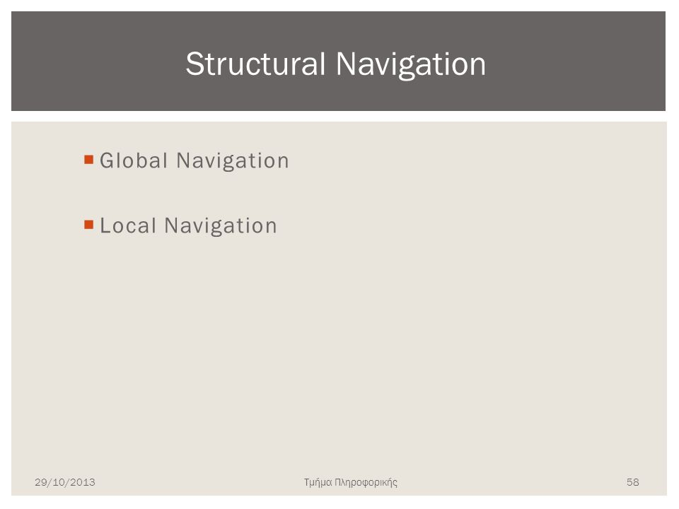 Τμήμα Πληροφορικής  Global Navigation  Local Navigation Structural Navigation 29/10/2013 58