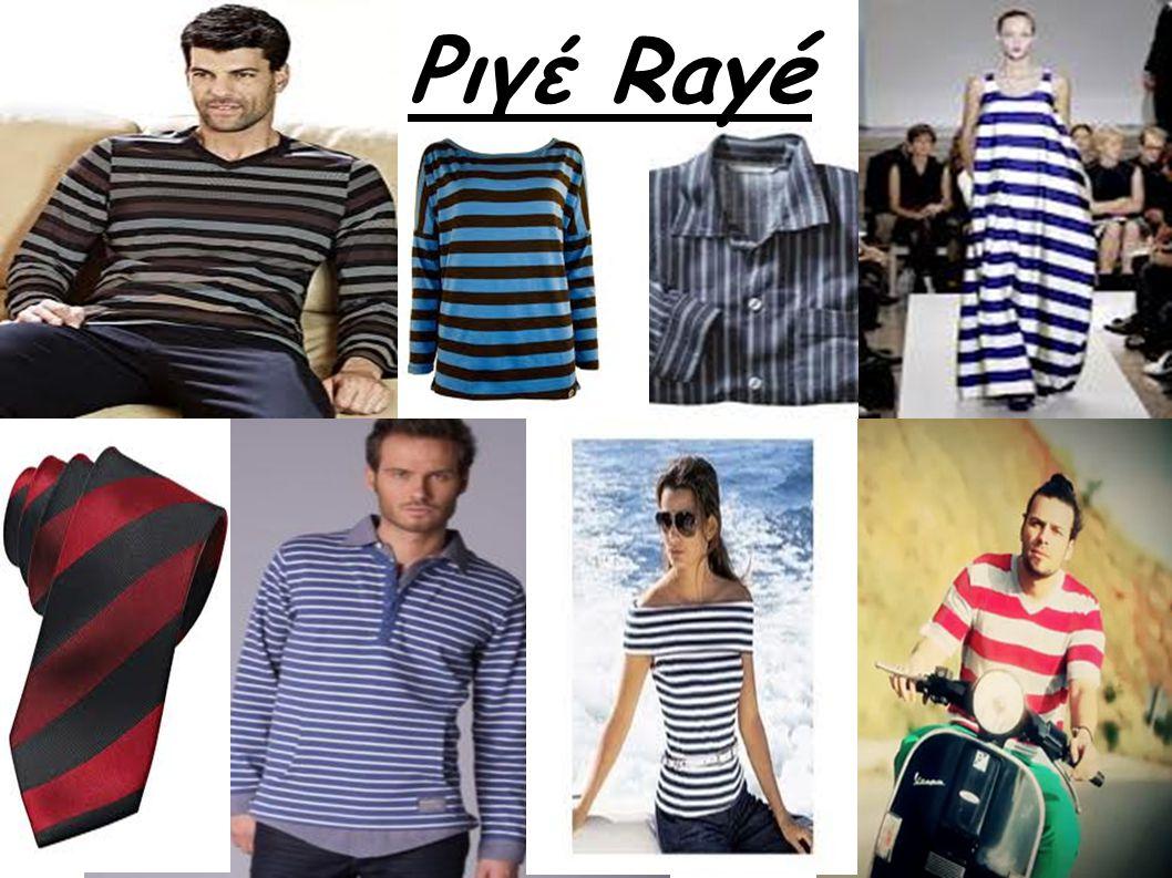 Ριγέ Rayé