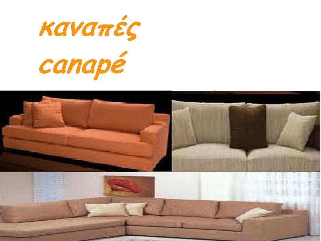 καναπές canapé