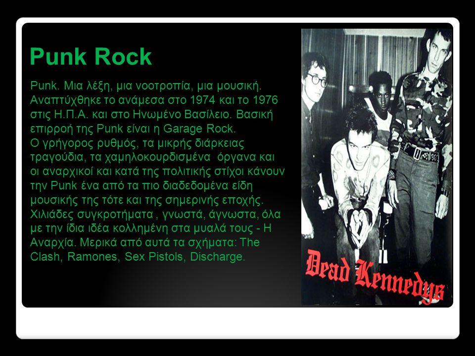Punk Rock Punk.Μια λέξη, μια νοοτροπία, μια μουσική.