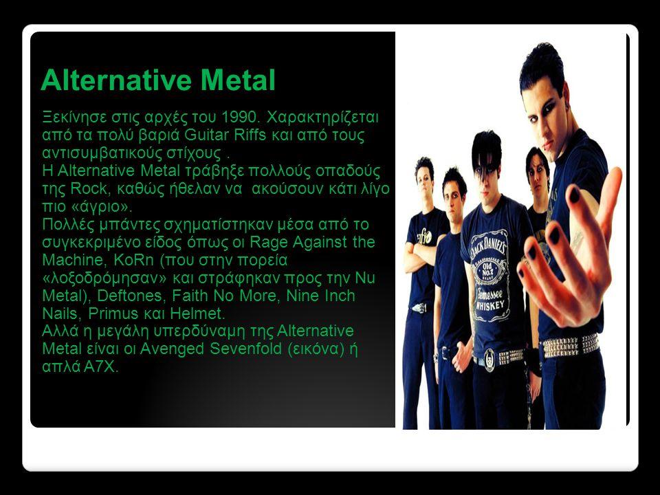Alternative Metal Ξεκίνησε στις αρχές του 1990.