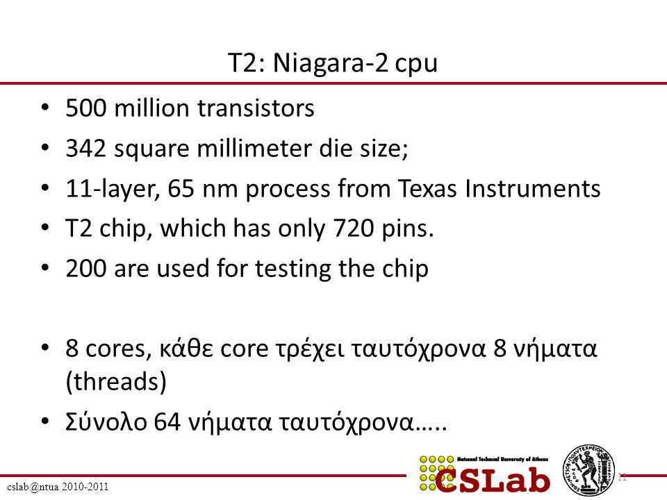 T2: Niagara-2 cpu 500 million transistors 342 square millimeter die size; 11-layer, 65 nm process from Texas Instruments T2 chip, which has only 720 p