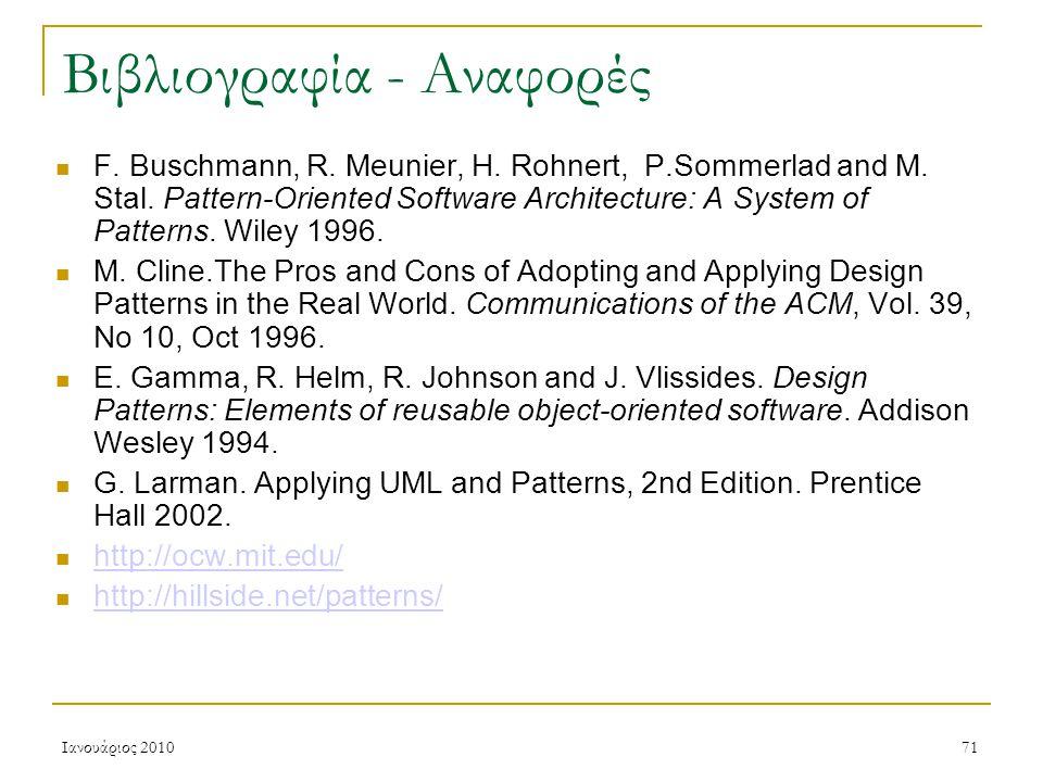 Ιανουάριος 201071 Βιβλιογραφία - Αναφορές F.Buschmann, R.