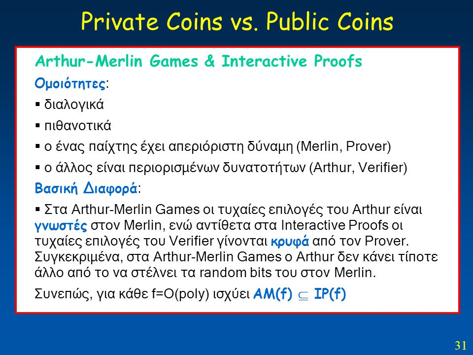 31 Private Coins vs.