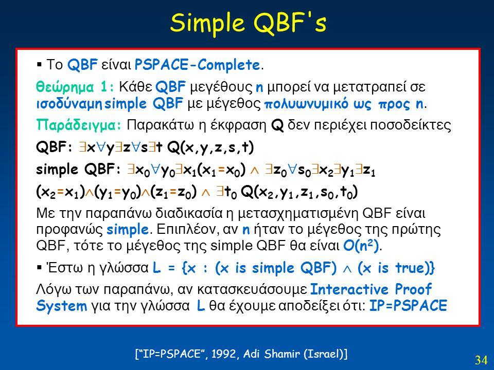 34 Simple QBF's  To QBF είναι PSPACE-Complete. θεώρημα 1: Κάθε QBF μεγέθους n μπορεί να μετατραπεί σε ισοδύναμη simple QBF με μέγεθος πολυωνυμικό ως