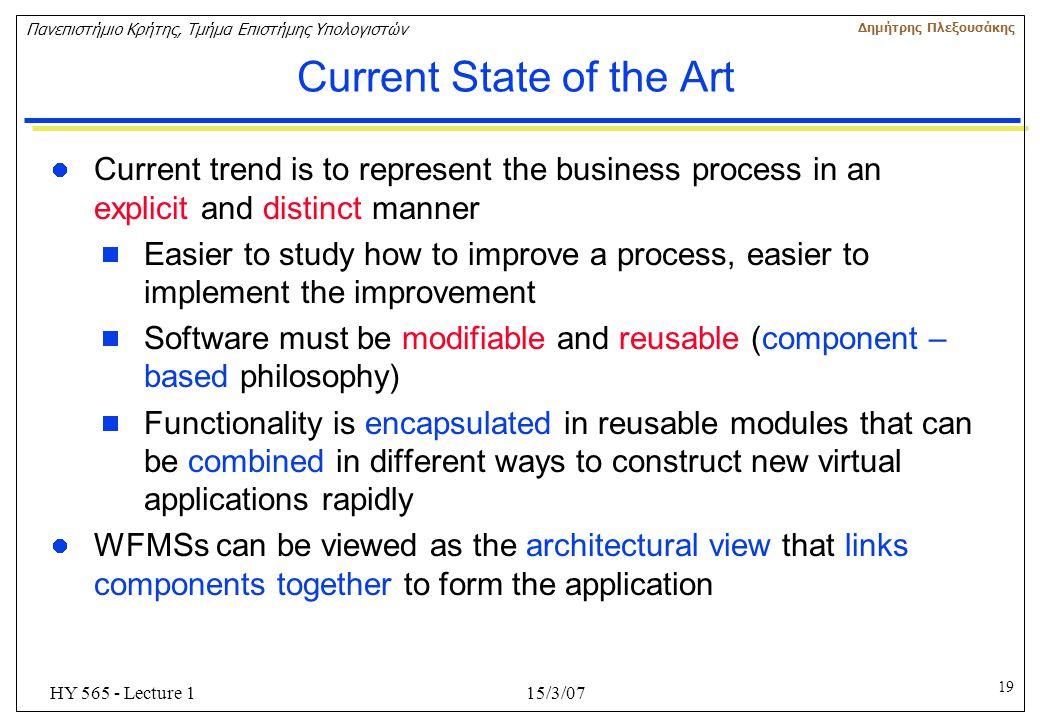19 Πανεπιστήμιο Κρήτης, Τμήμα Επιστήμης Υπολογιστών Δημήτρης Πλεξουσάκης 15/3/07HY 565 - Lecture 1 Current State of the Art Current trend is to repres