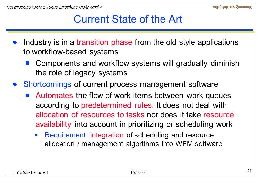 21 Πανεπιστήμιο Κρήτης, Τμήμα Επιστήμης Υπολογιστών Δημήτρης Πλεξουσάκης 15/3/07HY 565 - Lecture 1 Current State of the Art Industry is in a transitio