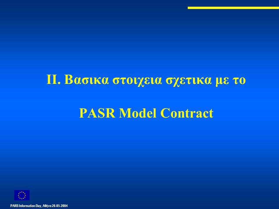 PARS Information Day, Αθήνα 26-05-2004 II. Βασικα στοιχεια σχετικα με το PASR Model Contract