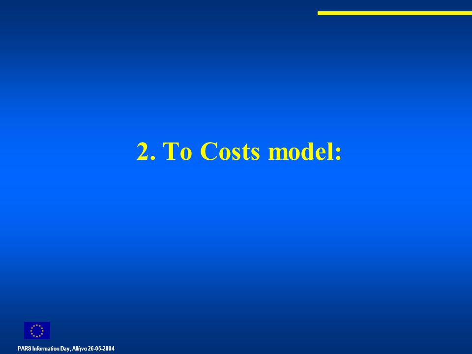 PARS Information Day, Αθήνα 26-05-2004 2. Το Costs model: