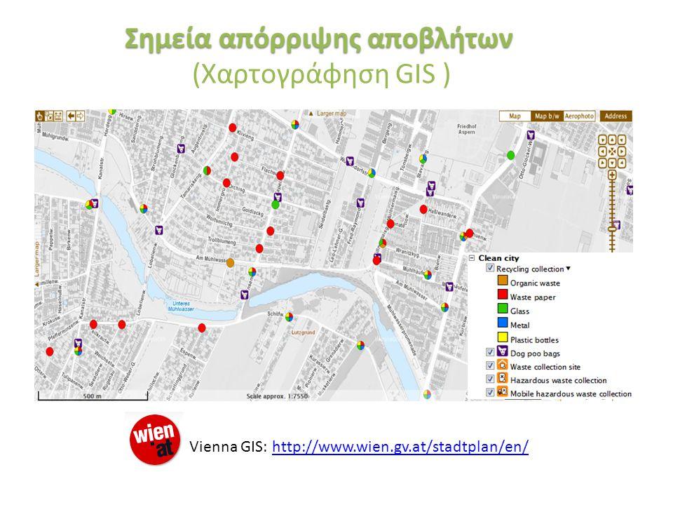 «Ινστιτούτο Περιβάλλοντος και Αειφόρου Ανάπτυξης» 20/02/2014, Λευκωσία, Κύπρος 27 Vienna GIS: http://www.wien.gv.at/stadtplan/en/http://www.wien.gv.at