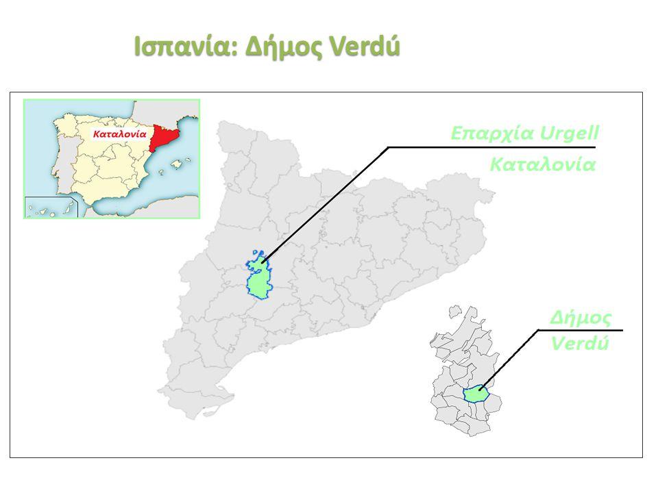 «Ινστιτούτο Περιβάλλοντος και Αειφόρου Ανάπτυξης» 20/02/2014, Λευκωσία, Κύπρος 39 Ισπανία: Δήμος Verdú