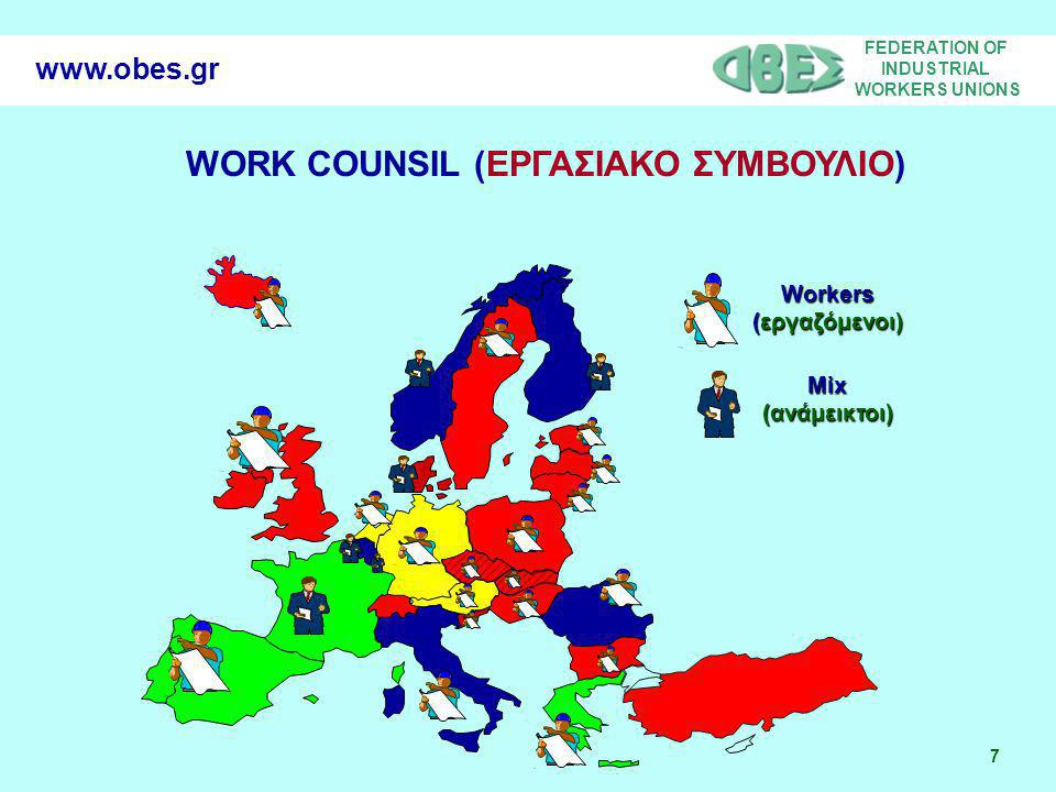 FEDERATION OF INDUSTRIAL WORKERS UNIONS 7 www.obes.gr WORK COUNSIL (ΕΡΓΑΣΙΑΚΟ ΣΥΜΒΟΥΛΙΟ) Workers (εργαζόμενοι) Mix (ανάμεικτοι)