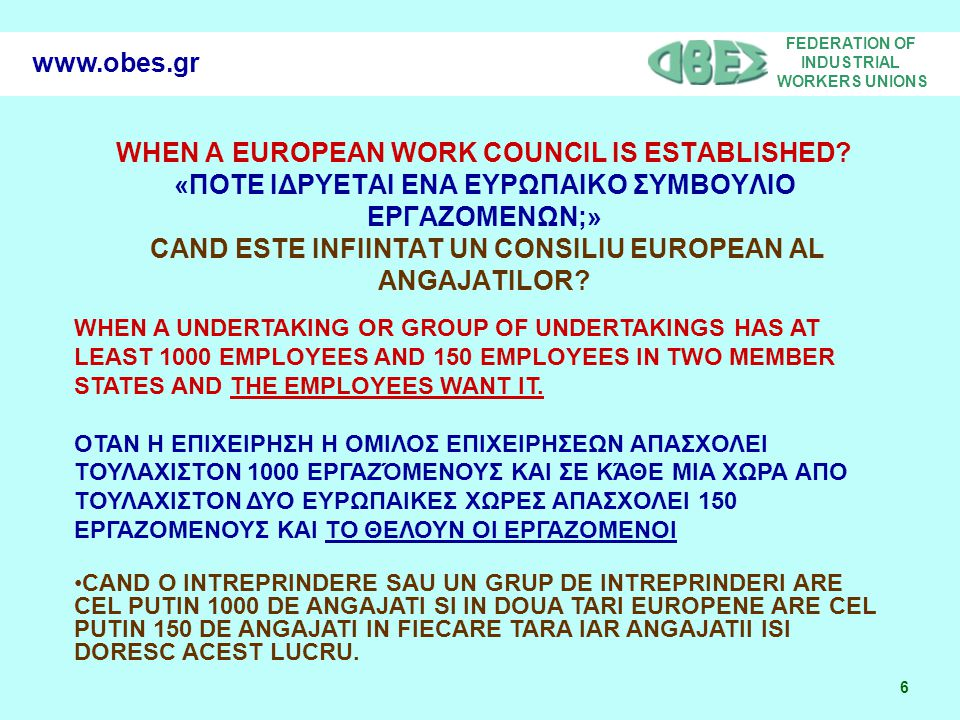 FEDERATION OF INDUSTRIAL WORKERS UNIONS 6   WHEN A UNDERTAKING OR GROUP OF UNDERTAKINGS HAS AT LEAST 1000 EMPLOYEES AND 150 EMPLOYEES IN TWO MEMBER STATES AND THE EMPLOYEES WANT IT.