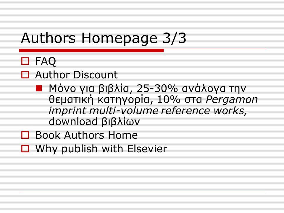 Editors Homepage 1/2 Εδώ παρέχονται πληροφορίες για τους εκδότες και ενημέρωση για τις τελευταίες εξελίξεις στο χώρο  Editors guide:Είναι ένας οδηγός με πληροφορίες και συμβουλές για τους νέους εκδότες