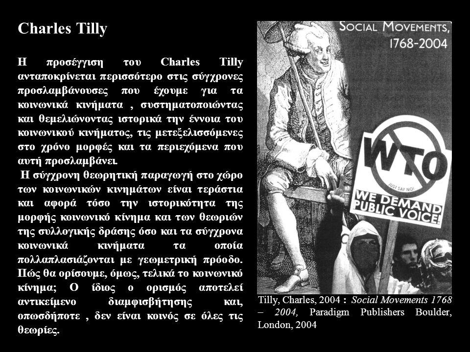 Charles Tilly Η προσέγγιση του Charles Tilly ανταποκρίνεται περισσότερο στις σύγχρονες προσλαμβάνουσες που έχουμε για τα κοινωνικά κινήματα, συστηματο