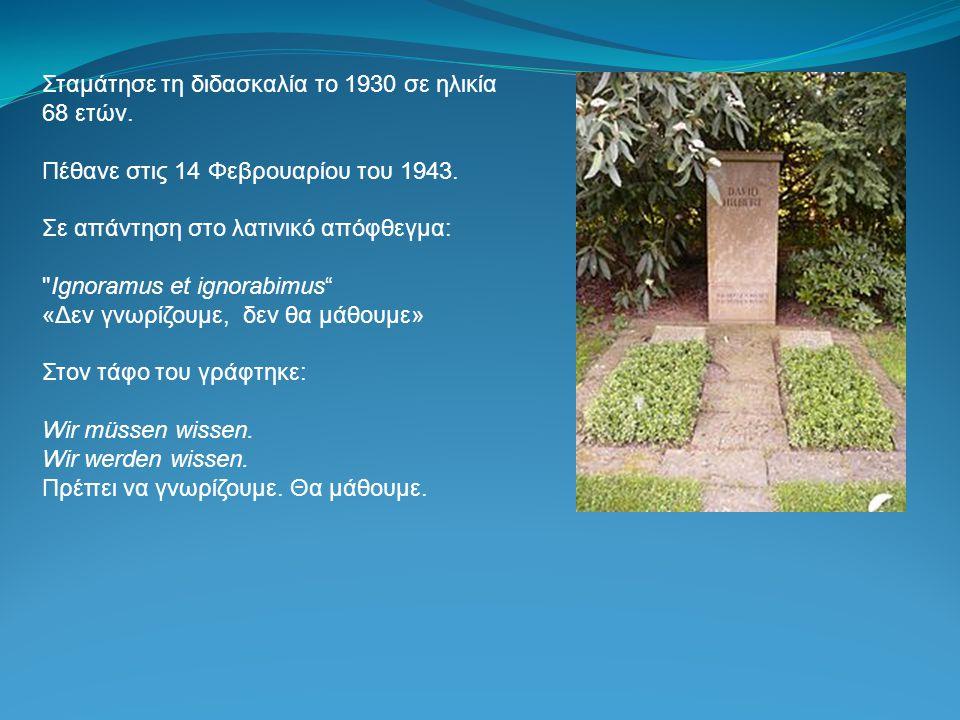 Σταμάτησε τη διδασκαλία το 1930 σε ηλικία 68 ετών. Πέθανε στις 14 Φεβρουαρίου του 1943. Σε απάντηση στο λατινικό απόφθεγμα: